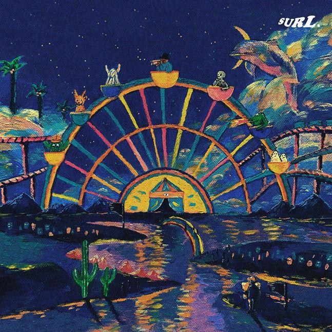 16일(월), 설 싱글 앨범 'Ferris Wheel' 발매 | 인스티즈