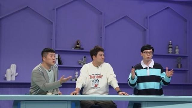 KBS2 '해피투게더 시즌4'가 재정비 기간을 갖기 위해 잠시 떠난다. /KBS 제공