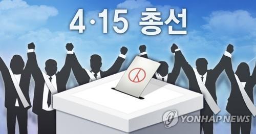4·15 총선(PG) [정연주 제작] 일러스트