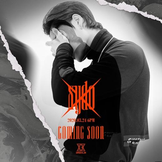 24일(화), 시도 미니 앨범 1집 'X' 발매   인스티즈