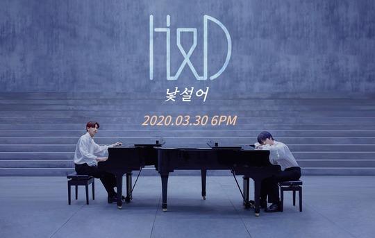 30일(월), 이한결+남도현 미니 앨범 수록곡 '낯설어' 선공개 예정 | 인스티즈