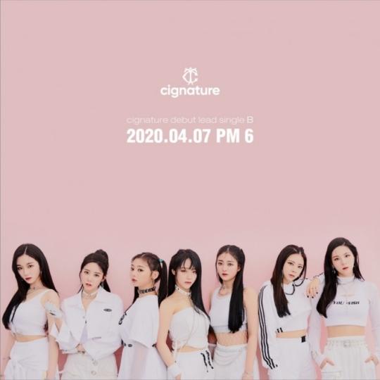 7일(화), 시그니처 데뷔 리드 싱글 B 발매 | 인스티즈