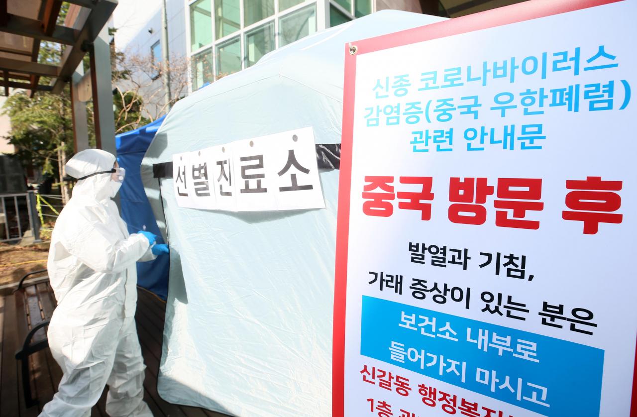 [속보] 용인 기흥·처인구서 코로나19 확진자 3명 발생   인스티즈