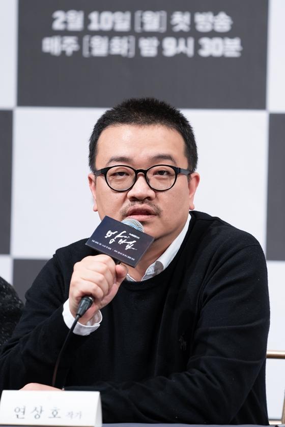 연상호 감독 / 사진=tvN