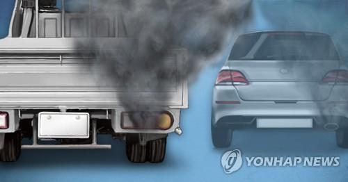 배기가스(PG) [최자윤 제작] 일러스트