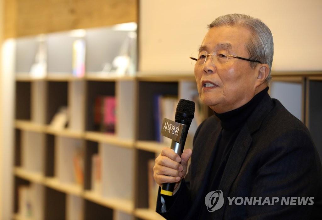김종인, 통합당 총선 구원투수로..총괄선대위원장 맡는다(종합)