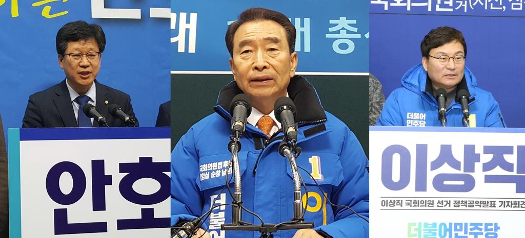 전북 야당 후보들, 민주당에 일제 공세..