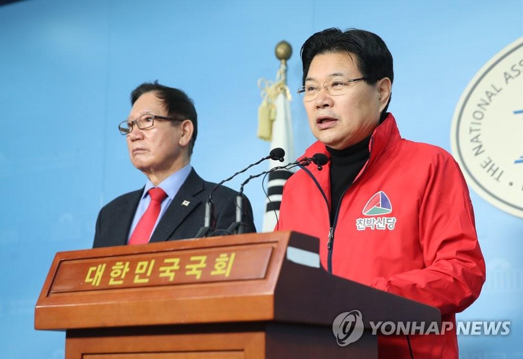 친박신당 비례대표 후보 발표..홍문종 2번