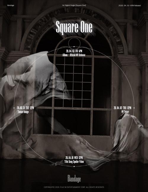 27일(금), 밴디지 디지털 싱글 'Square One' 발매 | 인스티즈