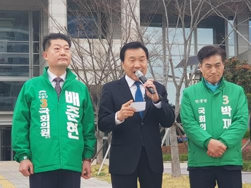 민생당, 손학규 비례 2번에서 '당선권 밖' 14번으로 조정
