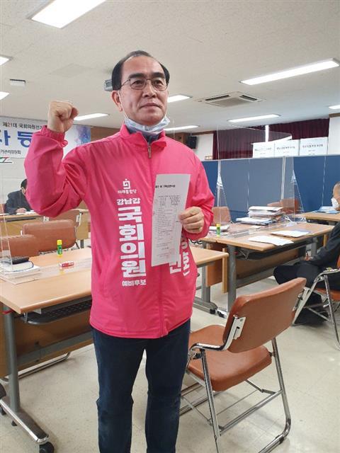 미래통합당 태영호(태구민) 후보가 26일 강남구 선거관리위원회에서 후보 등록 신청을 하고 있다.신형철 기자 hsdori@seoul.co.kr