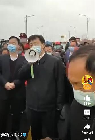 봉쇄 풀린 후베이인들 외부 나가려다 경계하는 이웃과 충돌(종합)[케이벳 토토|sm토토 토토]