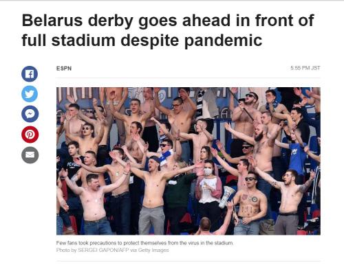 출처 | ESPN 캡쳐