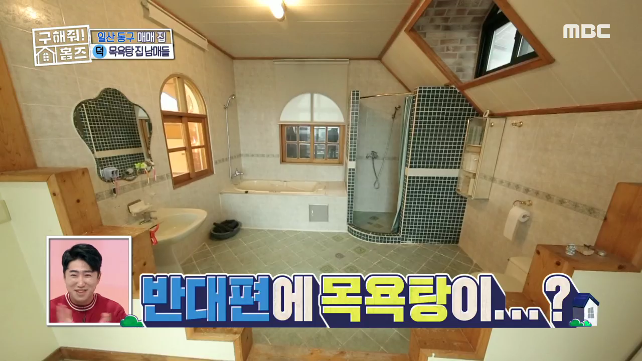 '구해줘! 홈즈' '계획충' 임성빈이 소개하는 '목욕탕집 남매들'