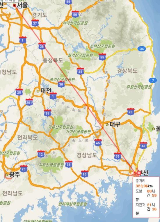 서울-부산 간 거리는 얼마일까요? [사진=구글 지도 캡처]