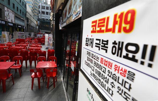코로나19 여파로 휴업 및 폐업을 하는 매장들이 늘어가는 가운데 지난달 31일 오후 중구 명동 음식점에 테이블이 놓여져있다. 뉴스1