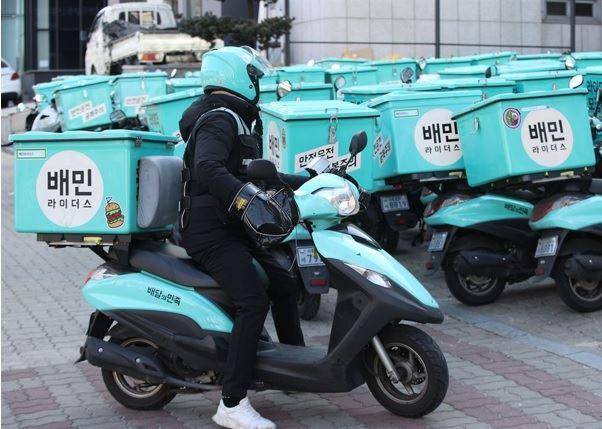 서울 강남구 배민라이더스 남부센터에서 2월 5일 한 직원이 오토바이를 타고 배달에 나서고 있다. 뉴스1