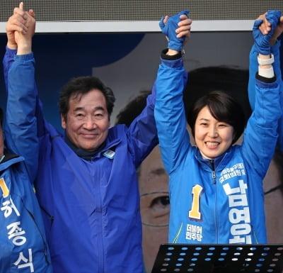 이낙연, 남영희 후보 지원 유세 당시 모습 (사진=연합뉴스)