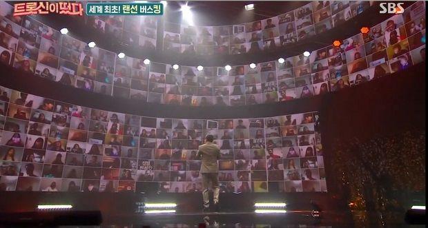 29일 오후 방송된 SBS 트롯신이 떳다 캡쳐.