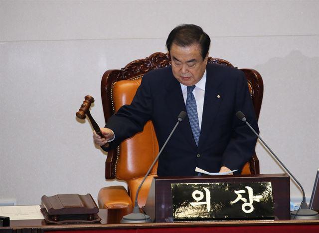 국민 개헌 발안제 개헌안, 정족수 미달로 결국 폐기