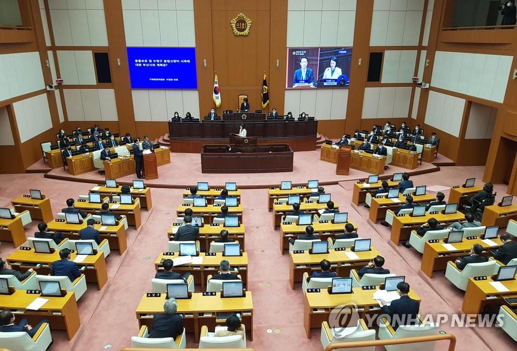 코로나 대응 부산시 2차 추경 1조50억원 시의회 예결위 통과
