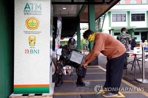 인도네시아 자카르타에 설치된 '쌀 ATM기' [로이터=연합뉴스]