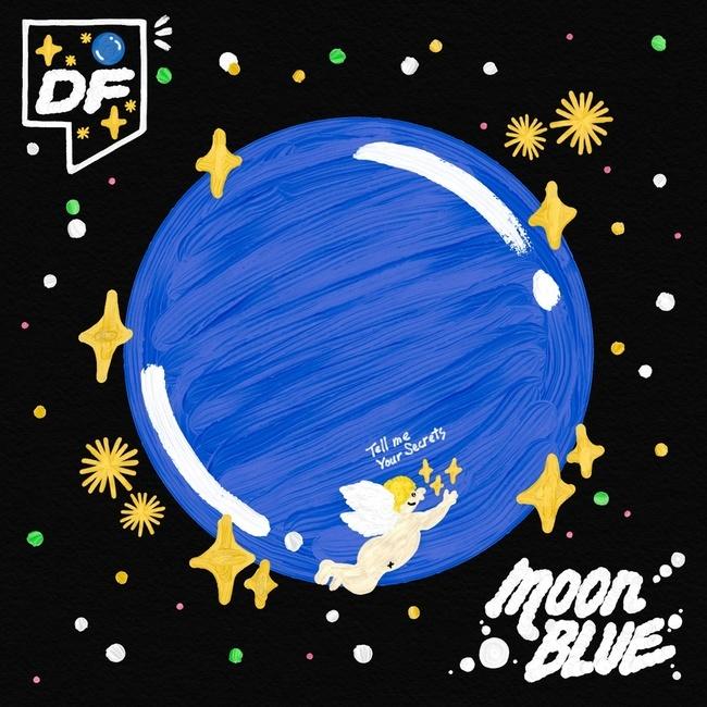 14일(목), 그레이+딩고 콜라보레이션 싱글 앨범 'Moon Blue' 발매 | 인스티즈