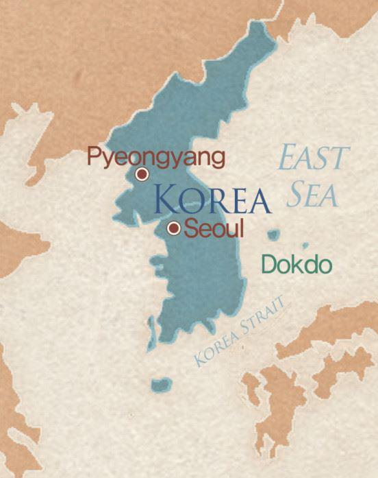 반크가 제작한 한국의 해양영토가 반영된 영문 한국 지도. prkorea.com 캡처