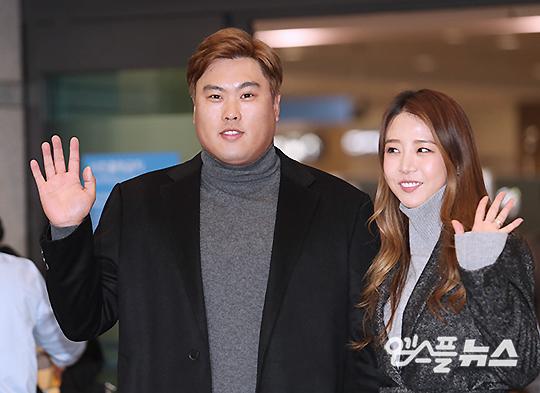 류현진-배지현 부부(사진=엠스플뉴스)