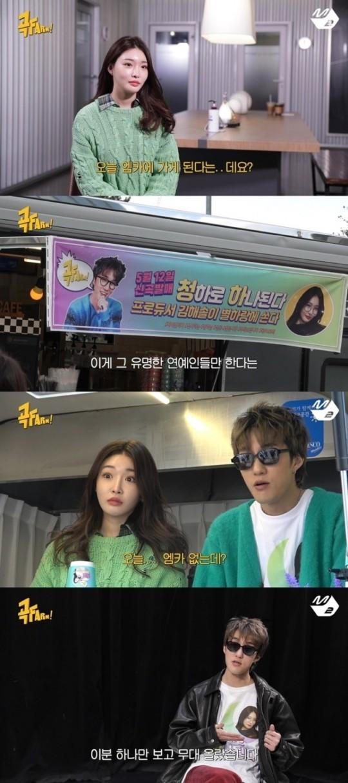 30일(토), 예능 '곡팜' 자이언티+청하 디지털 싱글 '여기 적어줘' 발매 | 인스티즈