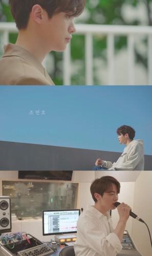 18일(월), 조연호 싱글 앨범 1집 '좋겠어' 발매 | 인스티즈