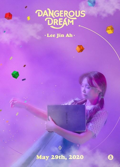 29일(금), 이진아 싱글 앨범 'Dangerous Dream' 발매 | 인스티즈