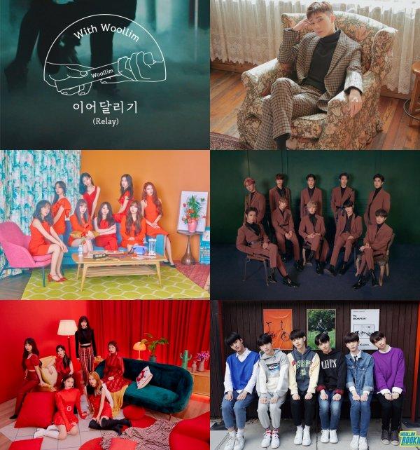 31일(일), 울림엔터테인먼트 프로젝트 앨범 'With Woollim(단체곡: 이어달리기)' 발매 | 인스티즈