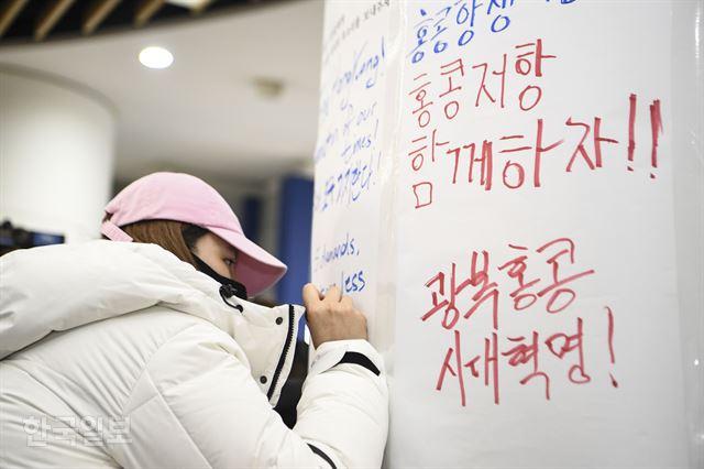'홍콩을 지지하는 연세대 한국인 대학생들' 소속 학생들이 홍콩 출신 재학생들과 함께 지난해 11월 18일 오후 서울 서대문구 연세대학교 신촌 캠퍼스 학생회관에 홍콩 민주화 시위를 지지하는 '레넌벽'을 설치하고 있다. 이한호 기자