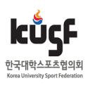 (사)한국대학스포츠협의회