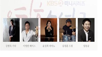 27일(수), 니아+빨간양말(임동균, 어한중) 등 드라마 영혼수선공 OST Part3 '내일이 오면' 발매   인스티즈