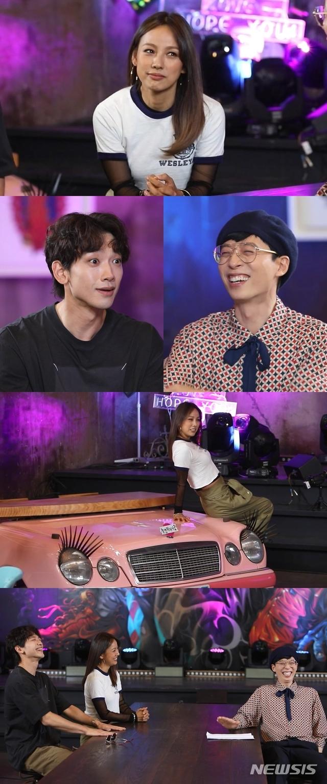 [서울=뉴시스] 30일 방송되는 MBC TV 예능물 '놀면 뭐하니'. (사진 = MBC) photo@newsis.com