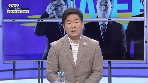 이순철 해설위원이 강정호에 1년 유기실격을 내린 KBO를 비판했다. 사진=SBS스포츠 제공
