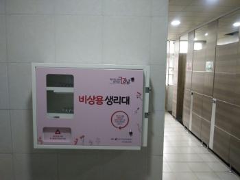 서울 강남구 은광여고에 설치된