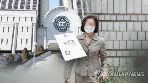 '동양대 총장 직인파일 발견' SBS뉴스 법정제재 위기[cf 토토|프로농구경기일정]