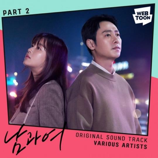 25일(목), 곽진언 오디오 시네마 '남과 여' OST '놓아준다' 발매 | 인스티즈