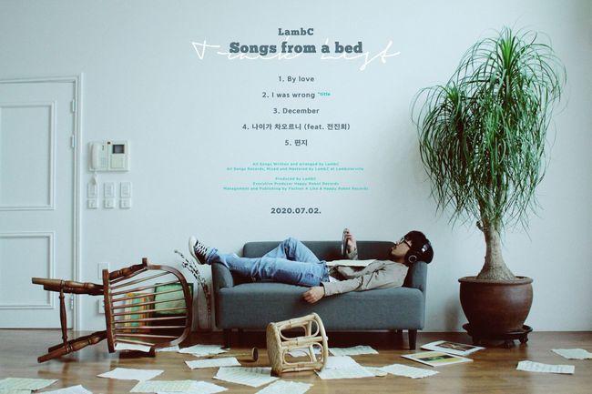 2일(목), LambC(램씨) 미니 앨범 '송즈 프롬 어 베드' 발매 | 인스티즈