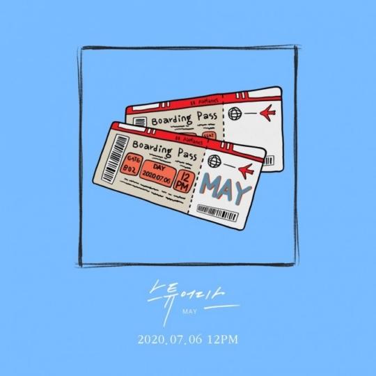 6일(월), MAY(메이) 싱글 앨범 '스튜어디스' 발매 | 인스티즈
