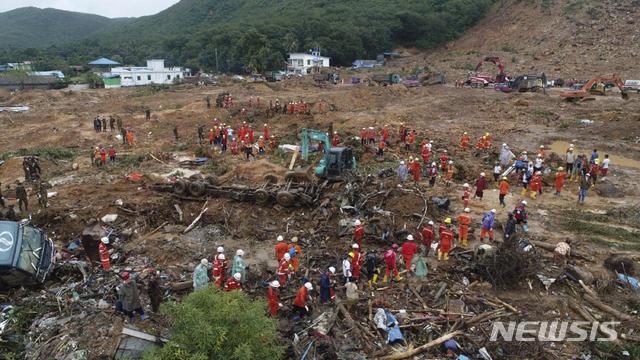 미얀마 산사태로 옥광산 인부 최소 113명 사망..수백명 매몰[지바겐 토토 힐링(구텀벳) 토토]