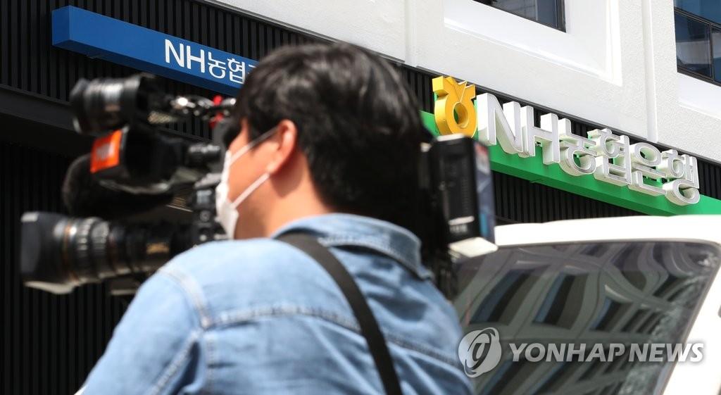 NH농협 역삼점 직원 세 명째 감염..서울 확진자 오늘 5명 추가[비휴 토토|쿠키 토토]