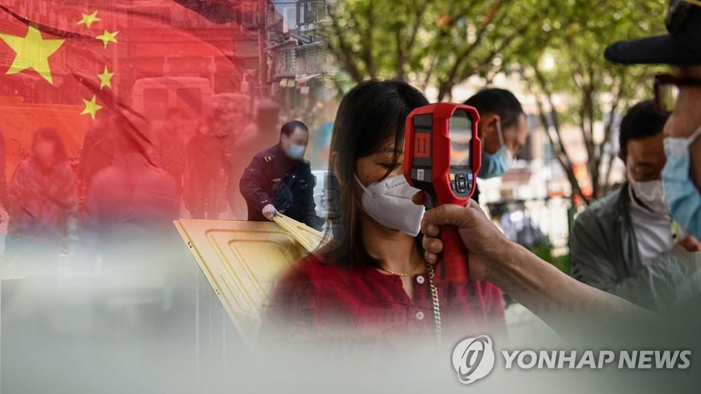'중국 탈출' 미 외교관, 복귀는 하세월..중국행 잇단 연기[블랙 잭 폰 토토야구매치]