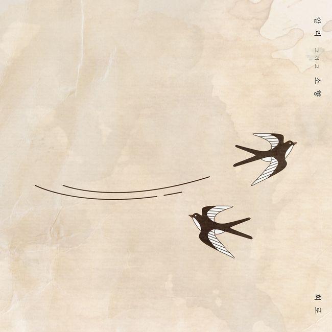 8일(수), 알리+소향 콜라보레이션 디지털 싱글 앨범 '회로' 발매 | 인스티즈