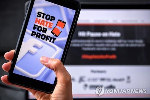 캐나다 5대 은행들도 페이스북 광고 보이콧 동참[천둥 토토|명가 토토]