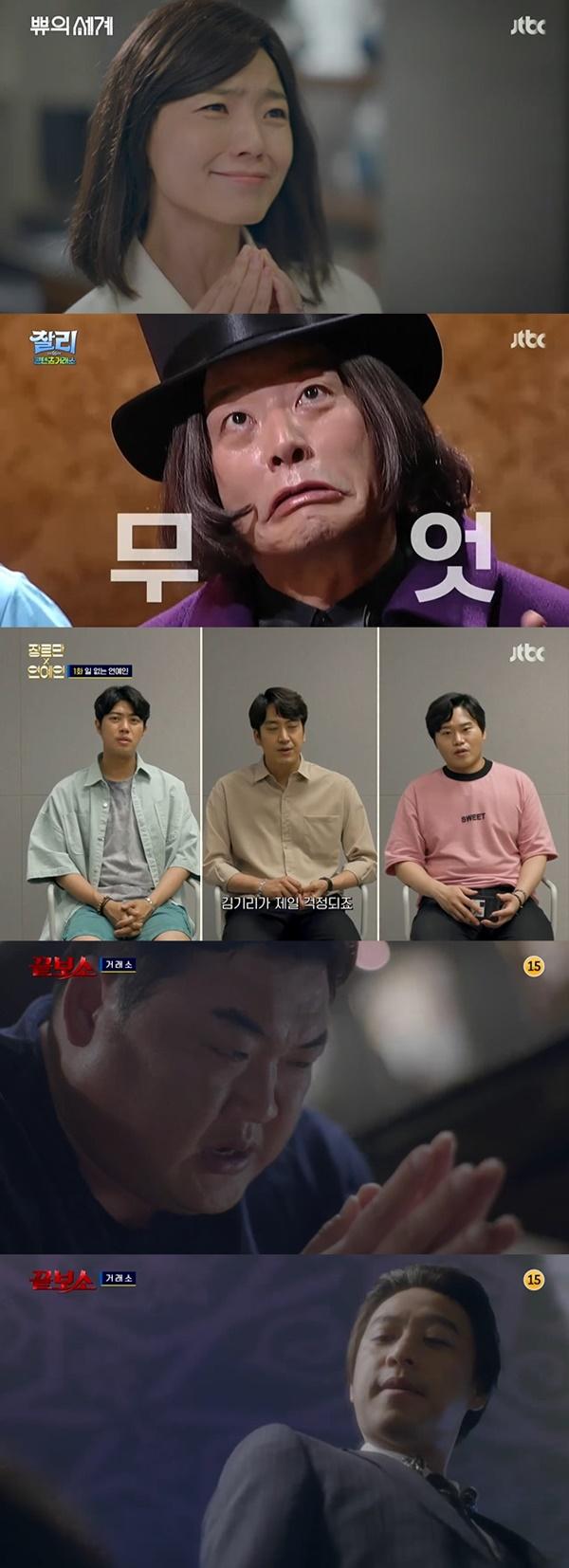 '장르만 코미디' 오만석→유세윤·안영미, 미스터리부터 다큐까지 [종합][엘루이 토토|체크메이트 토토]