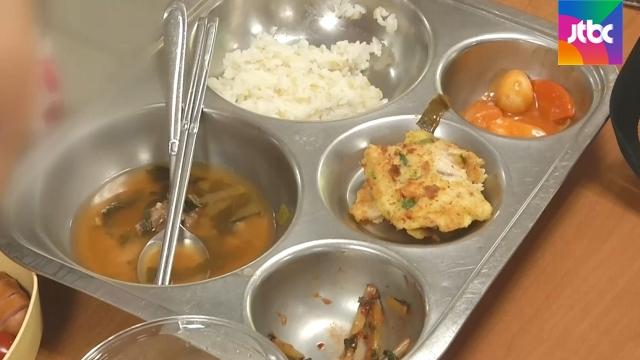 어린이집·유치원 급식점검 건수, 지난해 10분의 1로 '뚝'[AESOP 토토|판도라 토토]